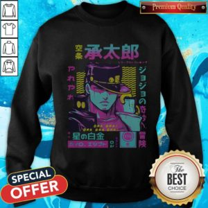 Perfect Kujo Jotaro Stardust Crusaders Sweatshirt