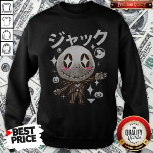 Good Kawaii Before Christmas Sweatshirt