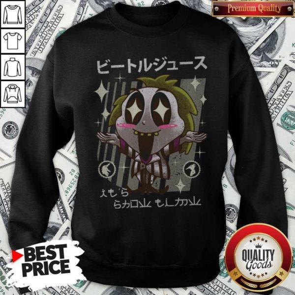 Hot Kawaii Beetle Sweatshirt