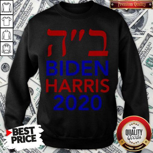 Biden Harris 2020 Hebrew Israel Vote Jews For Joe Biden Sweatshirt - Design By Waretees.com