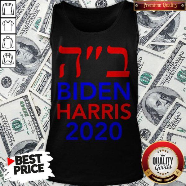 Biden Harris 2020 Hebrew Israel Vote Jews For Joe Biden Tank Top - Design By Waretees.com